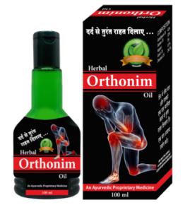 Herbal Orthonim Oil - मंच, राय, समीक्षा, प्राइस इन इंडिया